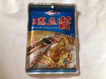 Instant XO Steam Fish Paste XO���㽴