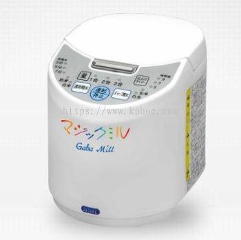 Gaba Mill - Gaba Rice Generator  - KP Hoe Electrical Sdn Bhd