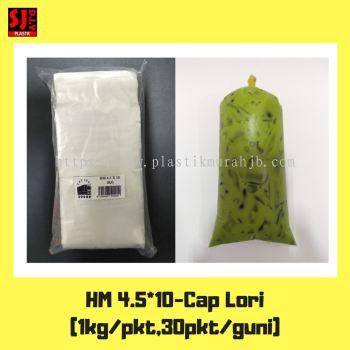 HM Bag 4.5x10 (1KG)