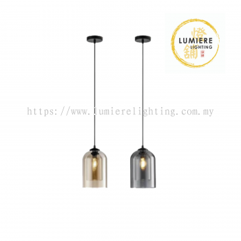 Nordic Minimalist Smoke Glass Single Bedside Pendant Light