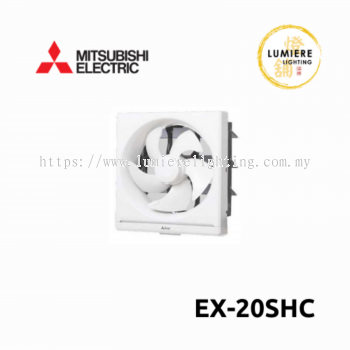 Mitsubishi EX-20/25/30 SHC