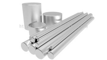 Aluminium Suppliers - Aluminium 6061 , Aluminium 7075 , Aluminium 2024