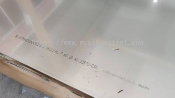 Incoloy 800H Plate | Nickel Alloy 800H Plate | N08811