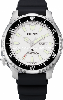 CITIZEN PROMASTER SPECIAL EDITION DRIVER WATER RESISTANT 200M NY118-11A