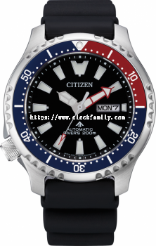CITIZEN PROMASTER SPECIAL EDITION DRIVER WATER RESISTANT 200M NY0110-13E