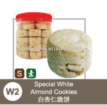 W2-Special White Almond Cookies 白杏仁脆饼