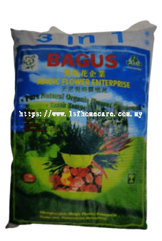 Tanah 3 In 1 Organic Compound 4 Kg