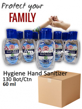 50ml Hand Sanitizer - 75% Alcohol Water Base