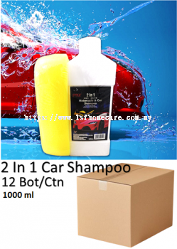 1000ml 2 In 1 Car Shampoo(12bot)
