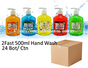500ml AntiBacterial Hand Wash(24bot)