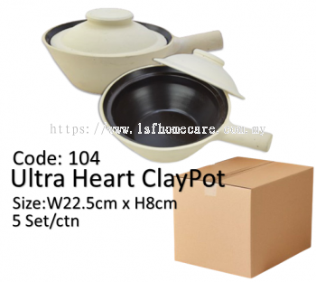 Traditional Hand Made Claypot(D22.5XH8CM) 104