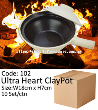 Traditional Hand Made Claypot(D18XH7CM) 102