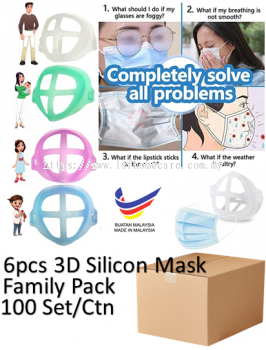 3D 6pcs Silicone Mask Frame(6pcs) 100set