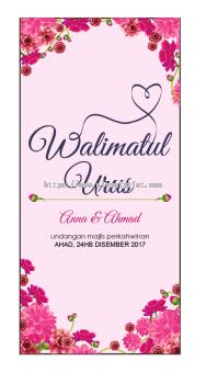 Wedding Card ��鿨