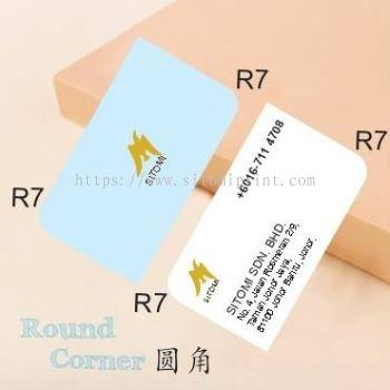 Round Corner R7 Business Card  R7 Բ����Ƭ