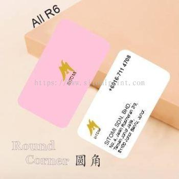 Round Corner R6 Business Card  R6 Բ����Ƭ