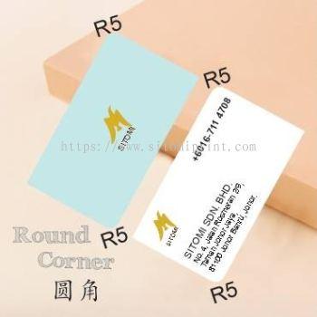 Round Corner R5 Business Card  R5 Բ����Ƭ