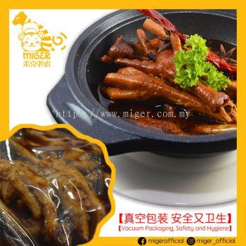 Spicy Herbal Braised Chicken Feet