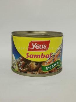 YEO'S Sambal Prawn 160g