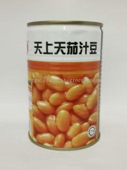 Bean Tin  425g
