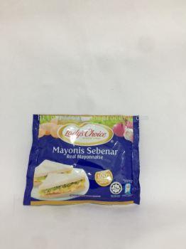 Lady's Choice Real Mayonnaise 50ml ������ Mayonis Sebenar