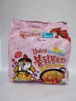 SAMYANG Hot Chicken Flavoured Ramen 5's