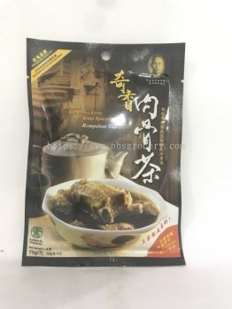 Kee Hiong Klang Soup Spices 70g
