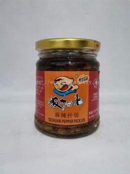 FSG SiChuan Pepper Pickles 280g