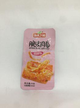 YuMiZhiXiang Hot Pork Sticks 20g