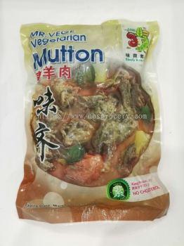 Vegetarian Mutton 900g