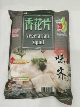 Vegtarian Squid 1kg