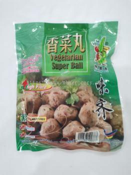 Vegetarian Super Ball 250g