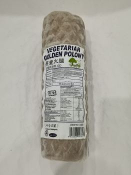 Vegetarian Golden Polony 900g+-