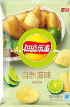 LAY'S LIME 65G