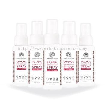 Maskingdom Disinfectant Spray Anti-microbial 99.999% 60ml x 5pcs