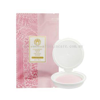 Maskingdom Cleanser Flakes 50pcs [REFILL] - Pink