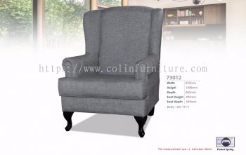 W 73012 Wing Chair