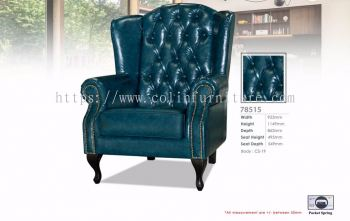 W 78515 Wing Chair