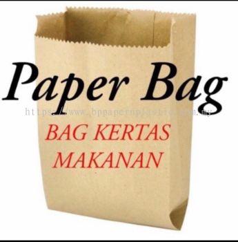 Paper bag 5s Brown , Goodies Bag -100pcs