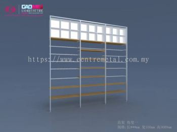 Oppa L Wall Stand