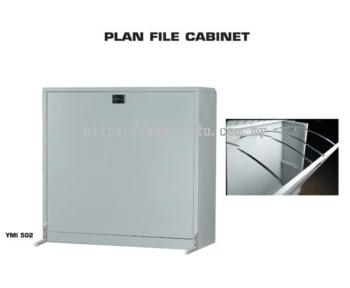 Vertical Plan File Cabinet (Vertical Antiquarian)