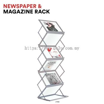 Foldable Magazine Rack (LT362)