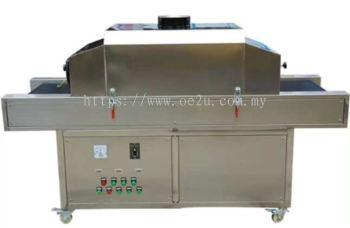 PRIMUS UV Sterilizer Machine