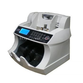 UMEI EC-68MG Banknote Counter (Front Loading & Quantity Count)