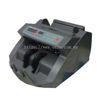 UMEI EC-45MG Banknote Counter (Back Loading & Quantity Count)
