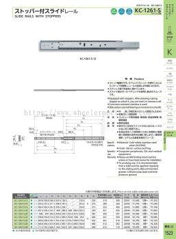 KC-1261-S