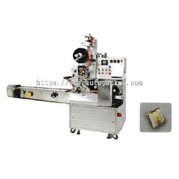 Automatic Horizontal Wrapping Machine KS-208S