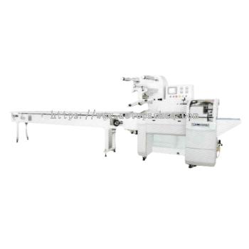 Automatic Horizontal Wrapping Machine KS-5000G(BX)