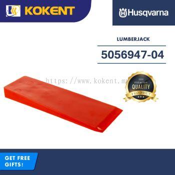 HUSQVARNA LUMBERJACK WEDGE 25CM 5056947-04