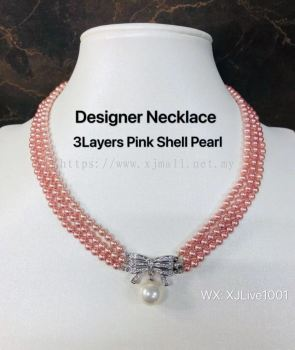 3 LAYERS PINK SHELL PEARL (3�������Shellpearl )
